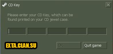 Cd key для cs 1.6